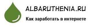 Albaruthenia.ru