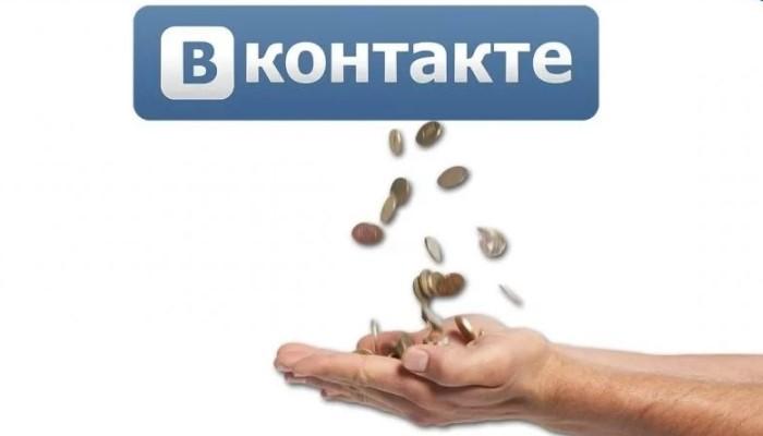 Сыпятся монеты