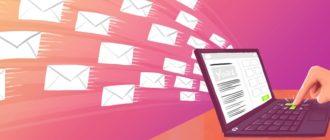 Заработок на e-mail рассылках