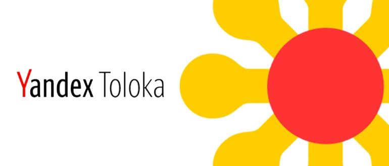 Заработок на Яндекс.Толока