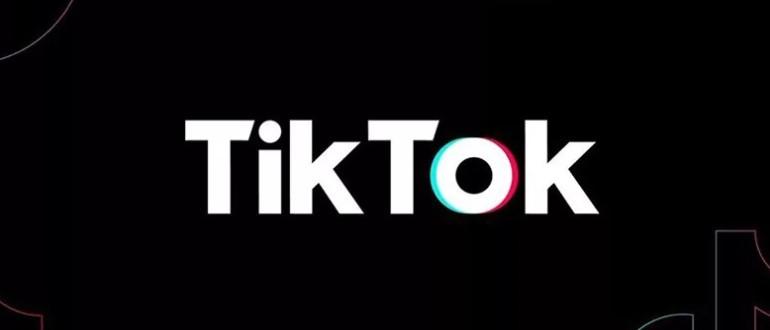 Регистрация в Tik Tok