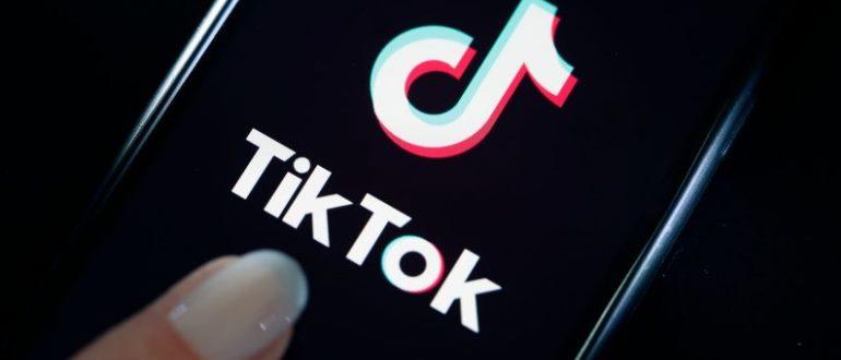Найти человека в Tik Tok