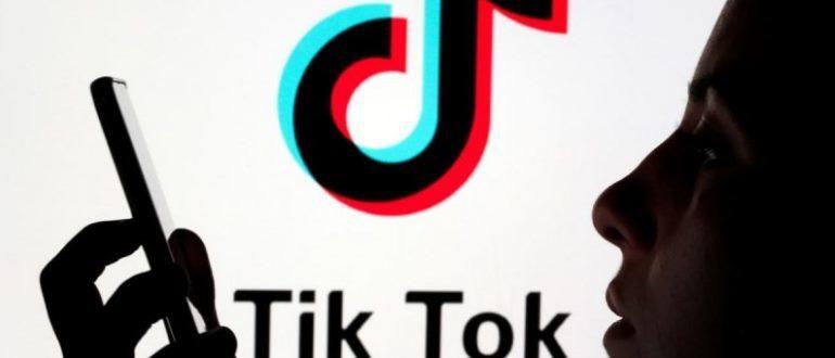 Ник в Tik Tok